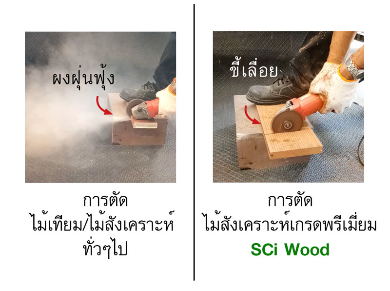 Renovate---SCi-Wood---ok